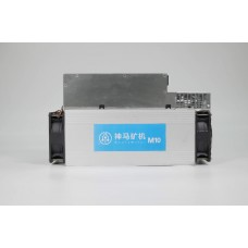 Asic miner whatsminer m21 50 TH/s